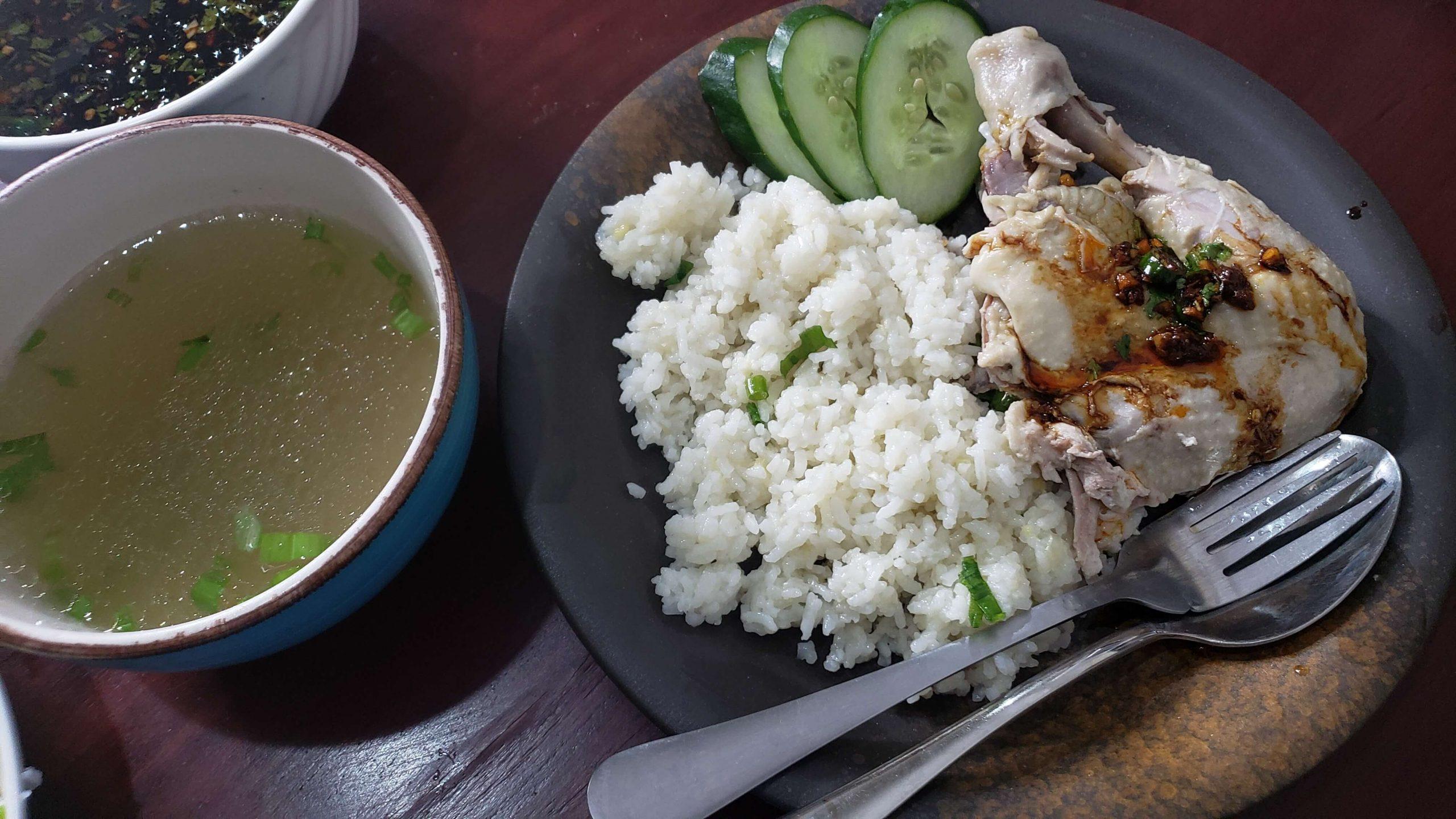 Hainanese Chicken Rice Recipe (Singapore Style)